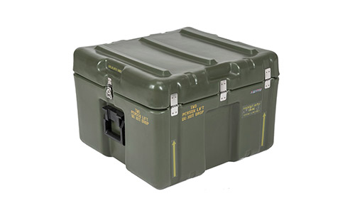 Pelican Waterproof Hard Case
